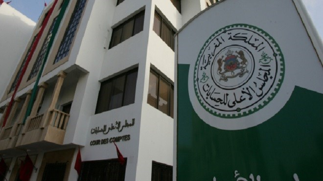 Cour des Comptes : Les partis politiques ont dépensé plus de 116 MDH en 2018