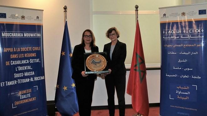 Tanger : L'UE organise un atelier de capitalisation «Moucharaka Mouwatina»