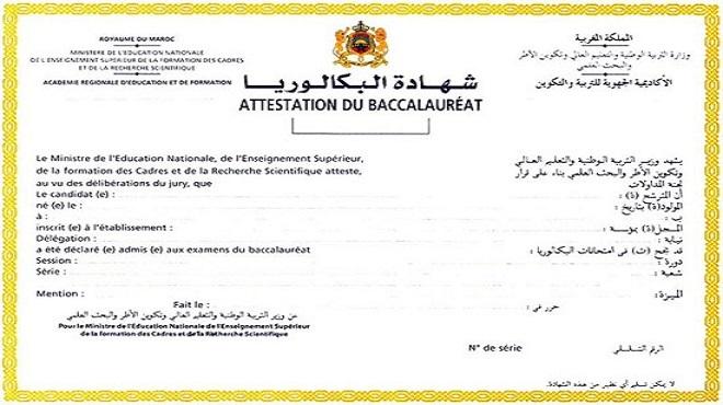Maroc/ BAC : Les documents encadrant les examens envoyés aux candidats