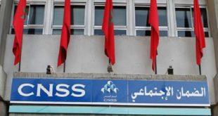 COVID-19 : La CNSS annonce des mesures de sécurité exceptionnelles