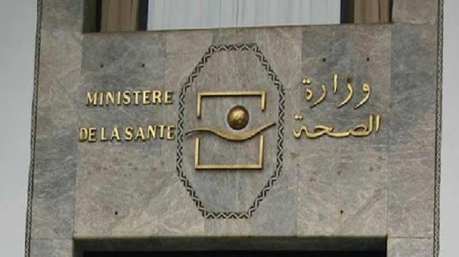 COVID-19 : 8 nouveaux cas confirmés au Maroc, 74 au total