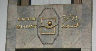 COVID-19 : Trois nouveaux cas confirmés au Maroc, 77 au total