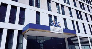 Covid-19 : L'AMMC rappelle les règles et recommandations en matière de communication financière