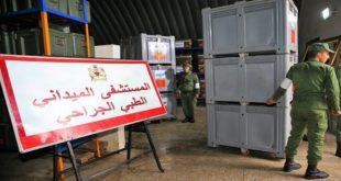 Covid-19/ FAR : Les Forces armées royales recrute des infirmiers et des techniciens de santé