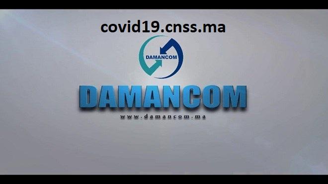 """Covid19.cnss.ma : Nouveau portail pour les entreprises ne disposant pas de """"Damancom"""""""