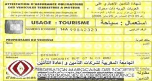 FMSAR : Des mesures en faveurs des assurés durant l'état d'urgence