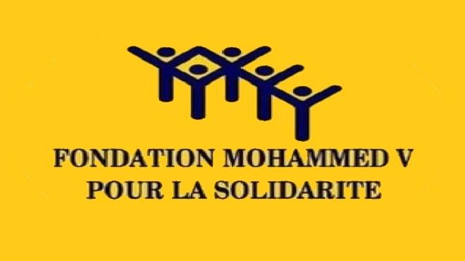 Fondation Mohammed V pour la Solidarité/ Covid-19 : Mise à disposition de l'ensemble des dons en nature
