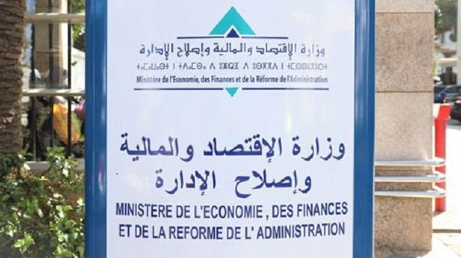 Rabat : Signature du décret relatif au fonds de gestion de la pandémie du COVID-19