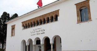 Maroc : Suspension des cours à partir du 16 mars jusqu'à nouvel ordre