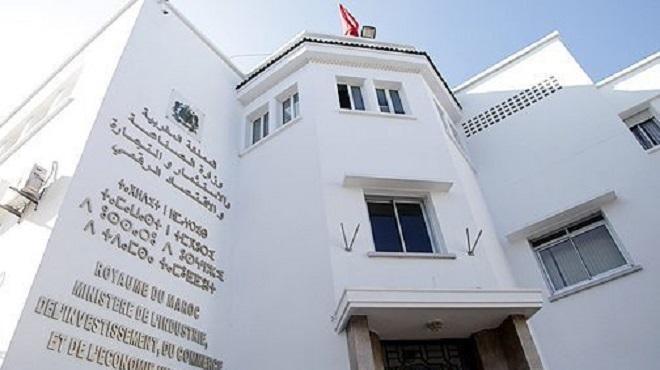 COVID-19 : L'interdiction des rassemblements publics de plus de 50 personnes ne concerne pas les activités des opérateurs privés
