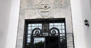 Coronavirus : Le 1er cas confirmé au Maroc (Ministère de la Santé)