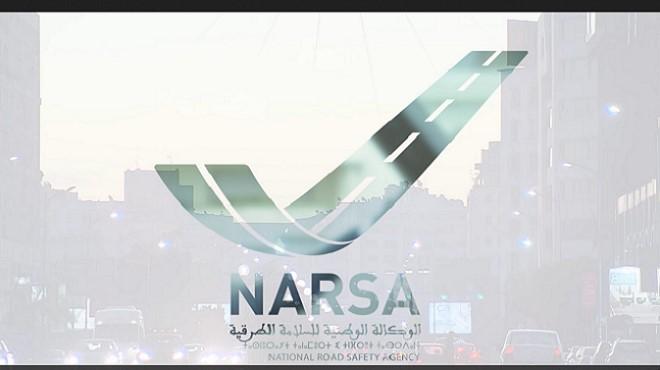 NARSA : Une nouvelle génération de permis et cartes grises au Maroc