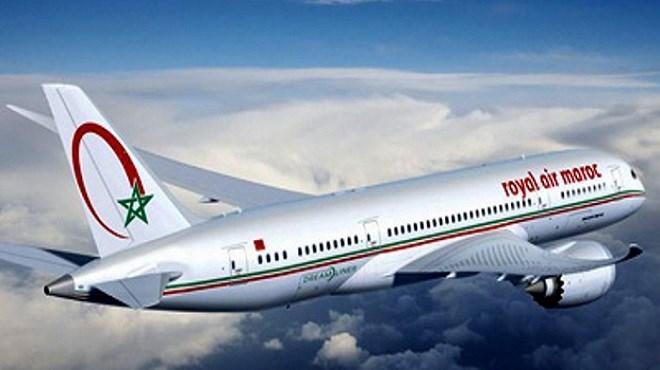 COVID-19 : La RAM suspend ses vols à destination et en provenance d'Espagne