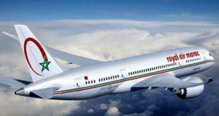 COVID-19 : La RAM suspend ses vols à destination et en provenance de France