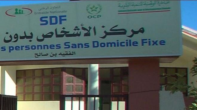 SDF : Un Centre dédié à Fkih Ben Salah