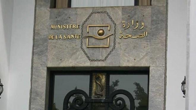COVID-19 : Cinq nouveaux cas confirmés au Maroc