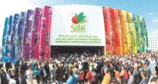 Coronavirus : La 15ème édition du SIAM sera annulée