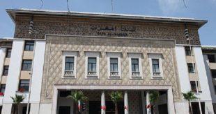 COVID-19 : Bank Al-Maghrib assure à travers tout le Royaume l'approvisionnement suffisant en monnaie fiduciaire