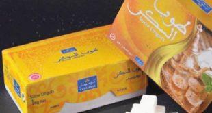 Augmentation du prix du sucre : Le démenti de Cosumar