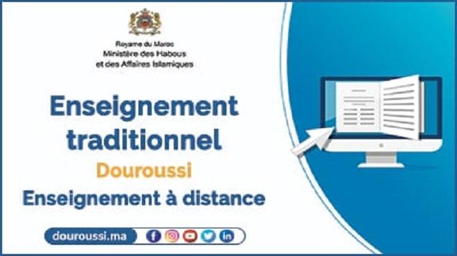 Douroussi : Lancement mercredi d'une plateforme dédiée à l'enseignement traditionnel