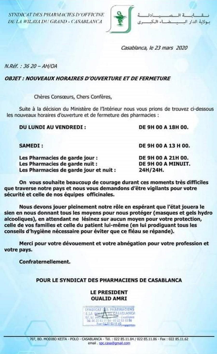 Covid-19/ Maroc : Les pharmaciens aménagent leurs horaires de travail