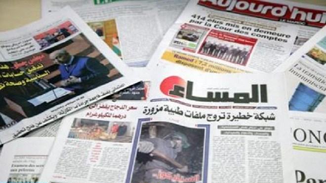 Covid-19/ Éditeur de Presse : Suspension des publications à compter de ce dimanche