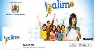 Taalim : Un nouveau service d'échange entre enseignants et élèves