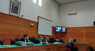 AGADIR | Lancement du dispositif des procès à distance