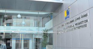 Maroc PME met en place un bureau d'ordre digital dédié aux TPME