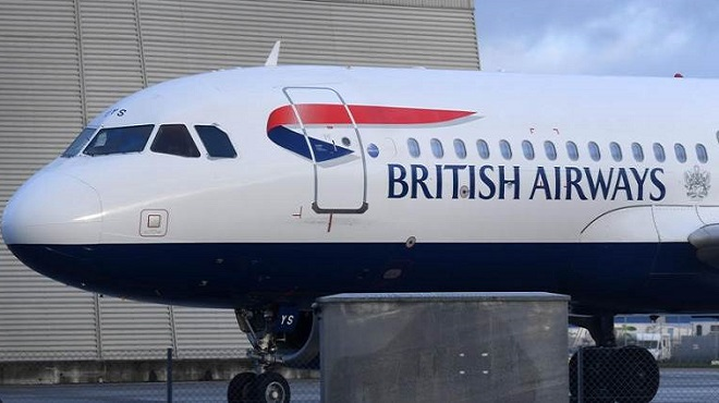 COVID-19 | British Airways veut supprimer jusqu'à 12.000 emplois