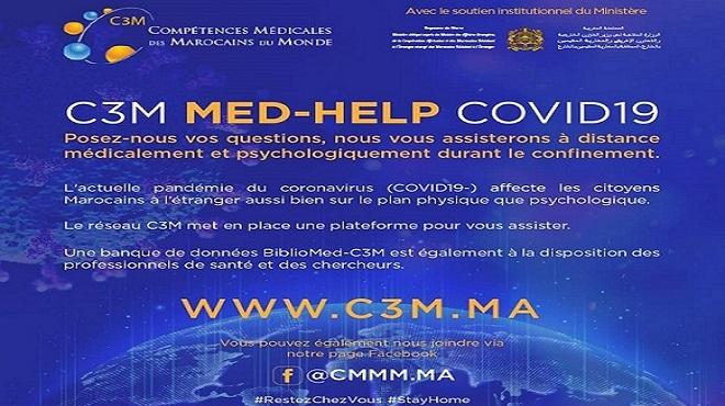 C3M MED – HELP COVID 19 | Une plateforme d'assistance médicale et psychologique pour MRE