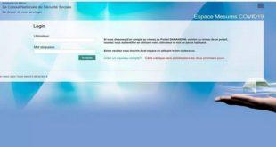 CNSS : Ouverture des inscriptions pour les indemnités du mois d'avril