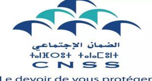 CNSS | Versement des pensions par anticipation