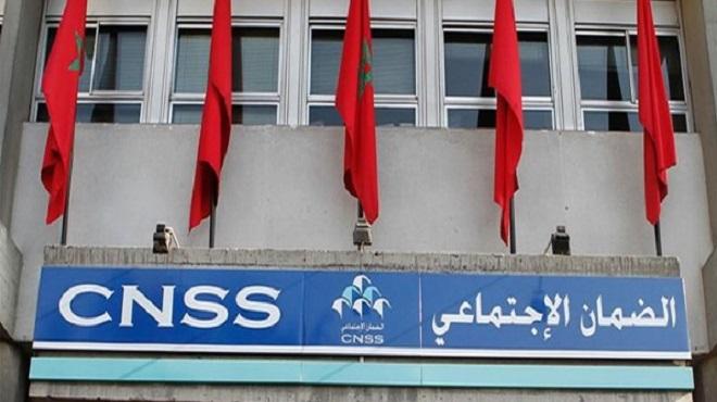 Fonds spécial : Règles de retrait des aides pour les salariés affiliés à la CNSS