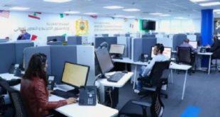 COVID-19 | 48.000 appels traités par le Call Center du ministère des Affaires étrangères