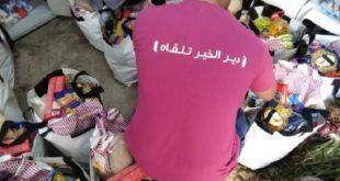 COVID-19/ Maroc | Inwi se mobilise