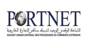 Douanes/ Maroc : À compter du 8 avril 2020, les demandes de franchise seront dématérialisées