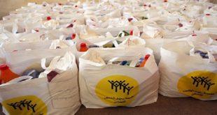 Essaouira | 8.850 bénéficiaires de l'Opération Ramadan 1441