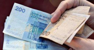 Covid-19/ Fonds Special : Les fonctionnaires font don de leurs salaires