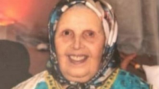 Décès de Hajja HAITAMI Zhor, Mère de Mohammed HAITAMI
