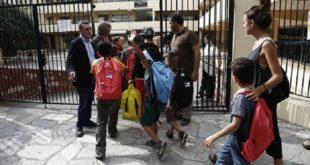 Italie | Réouverture des écoles en septembre