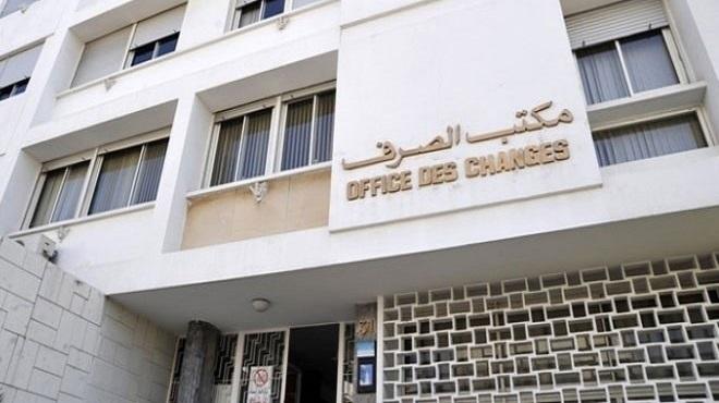 L'Office des changes octroie une dotation exceptionnelle aux Marocains bloqués à l'étranger