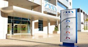La CMR lance le service de bureau d'ordre digital sur son portail