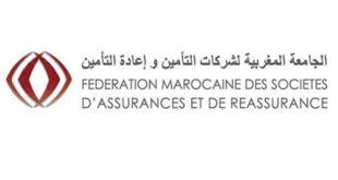FMSAR : Le secteur des assurances apporte son soutien financier aux auto-entrepreneurs