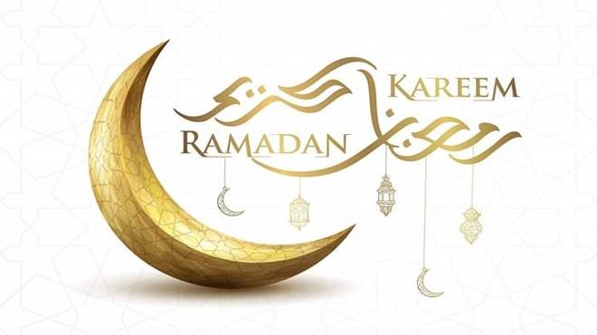 Le Reporter présente ses vœux à l'occasion du mois sacré de Ramadan
