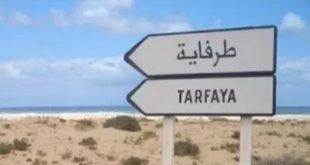 Maroc : 62ème anniversaire de la récupération de Tarfaya