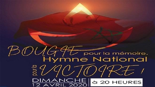 Covid-19/ Maroc : Appel à allumer une bougie et à chanter l'hymne dimanche à 20H
