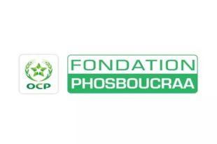 OCP/ Phosboucraa : Quels renforts pour soulager les hôpitaux de Laâyoune ?