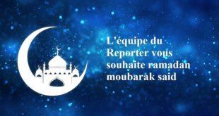 Officiel | Samedi, 1er jour de Ramadan au Maroc