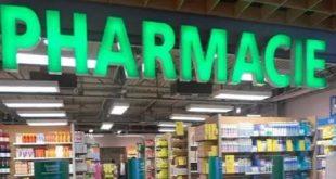Pharmacies/ Ramadan | Nouveaux horaires de travail